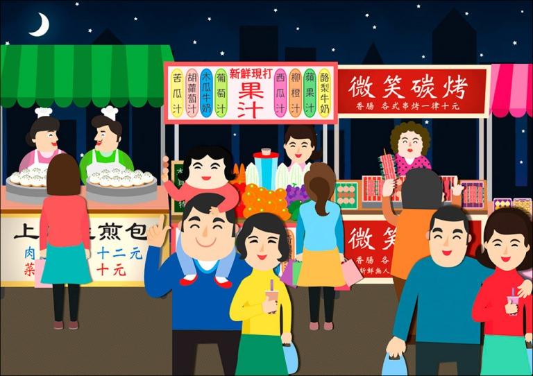 shilin-night-market-illustration-2